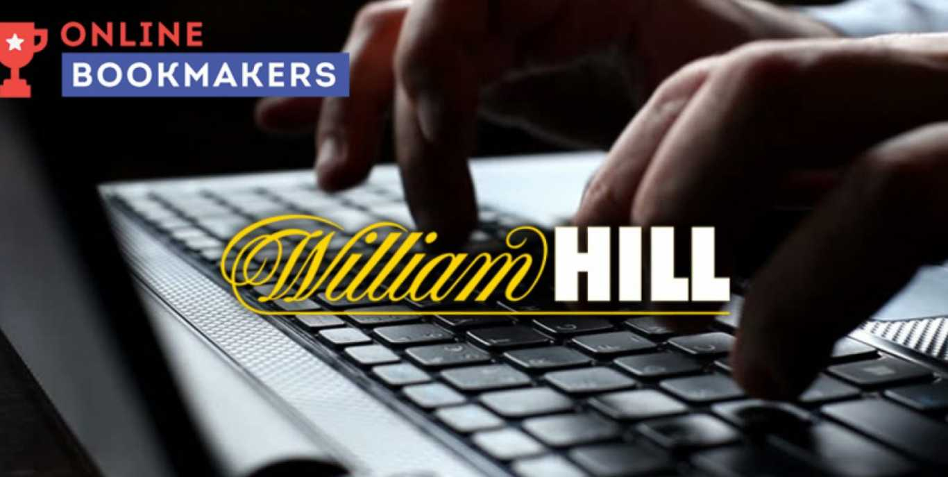 William Hill promo codes variety.
